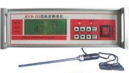 HYD-III 濃度儀